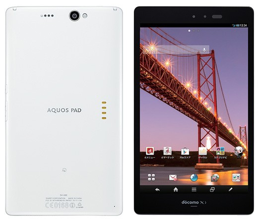 Sharp-Aquos-sh08e-tablet