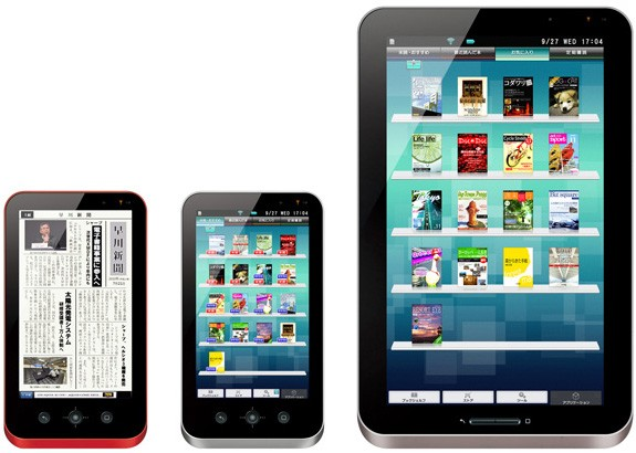 Sharp Galapagos media tablets Sharps Galapagos Media Tablets Officially Introduced