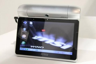 msi-tablet-projector