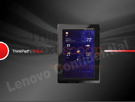 lenovo-thinkpad-honeycomb-tablet
