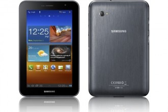 samsung-galaxy-tab-70-plus
