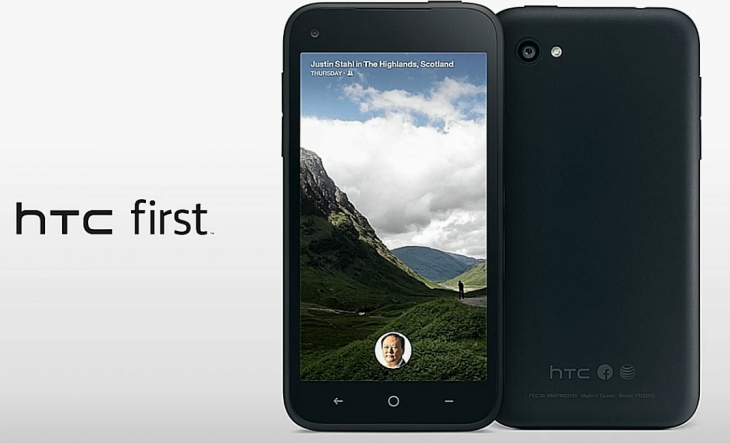 HTC-First-Android-Mobile-Phone
