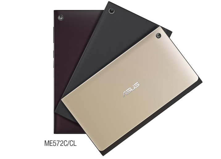 Asus To Launch a Sharper and More Powerful MeMo Pad 7 Tablet